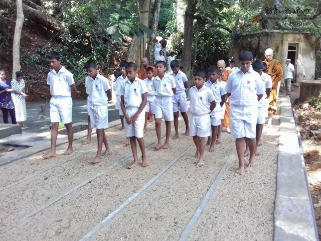 Unveiling a Walking Path at Preadeniya Central College, Peradeniya, Kandy