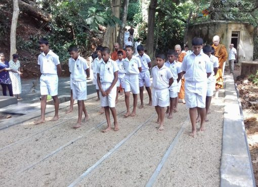 Unveiling a Walking Path at Preadeniya Central College, Peradeniya, Kandy