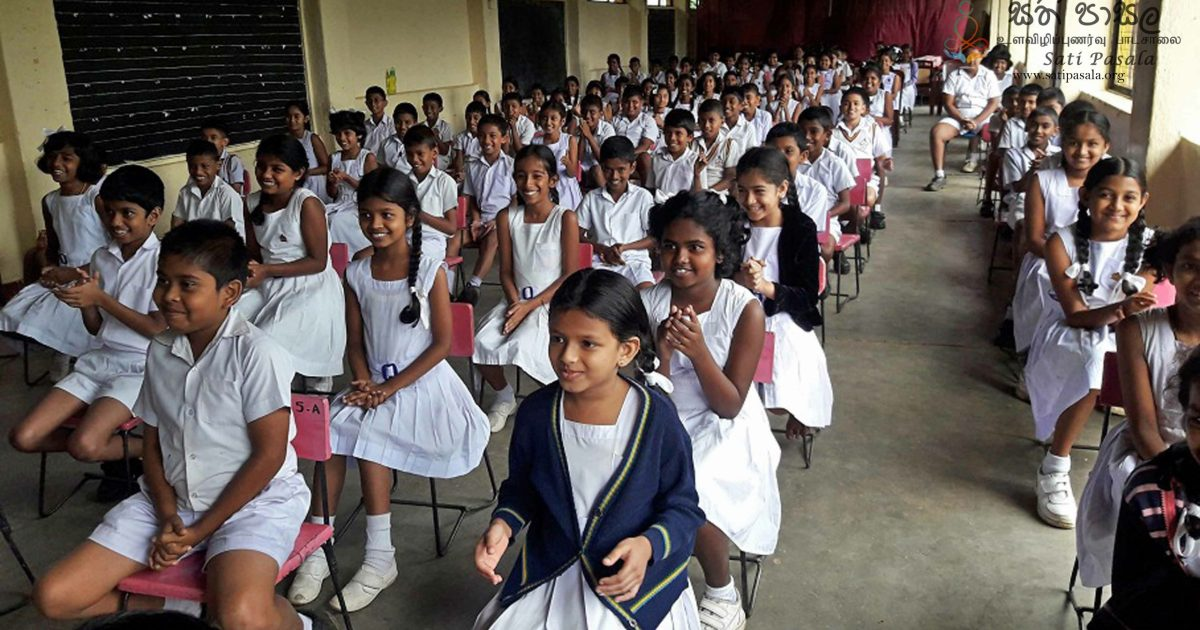 Sati Pasala Program at the Hector Kobbekaduwa Primary School, Kubalwathumulla, Kiribathkumbura