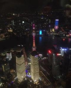 上海中心大厦からの景色