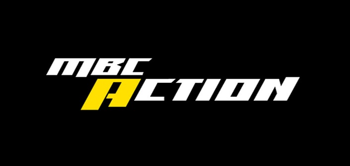 تردد قناة إم بي سي أكشن Mbc Action الجديد على عرب بدر سات