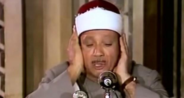تردد قناة عبدالباسط عبد الصمد قناة قرآن علي النايل سات 2017