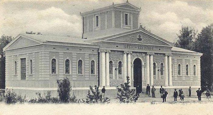 Cum arăta Grădina Romei, cu 100 de ani în urmă (Fotografii de arhivă)