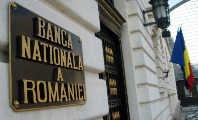 BNR lansează o nouă monedă