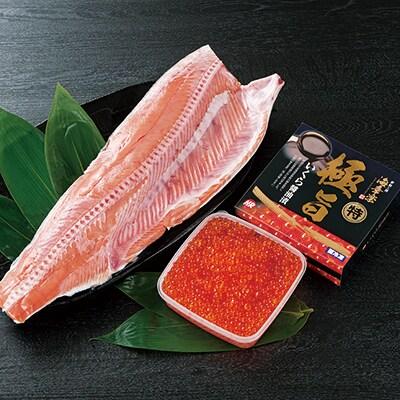 北海道産極旨いくら醤油漬け(500g)、北海道噴火湾産甘塩 秋鮭半身(1kg)