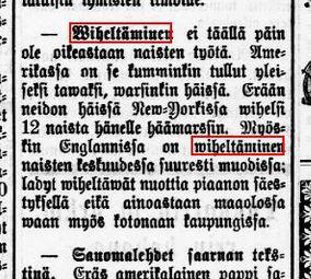 Wih Mikkeli 15.8.1896