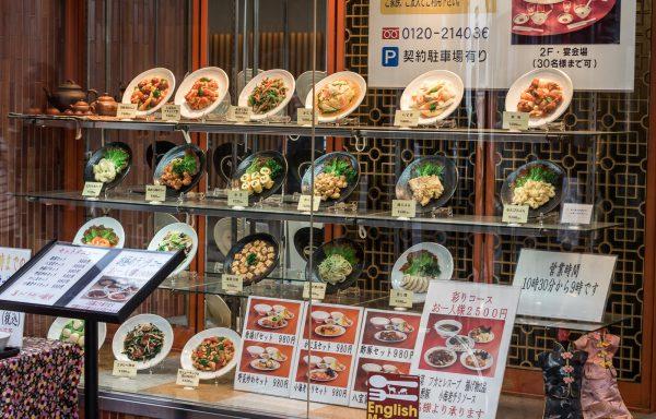 japani-ruoka-tokyo-sushi-tempura-nuudeli-nishiki_-33