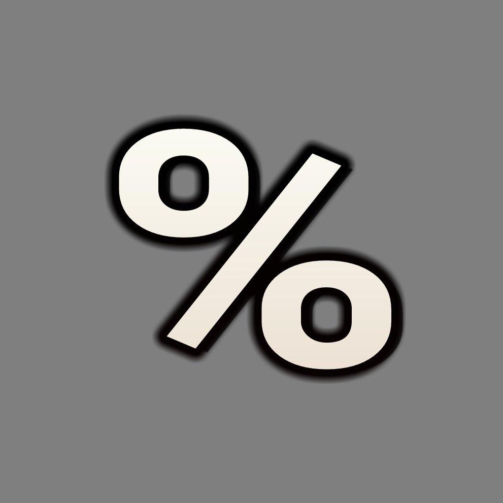 satonmybutt discount
