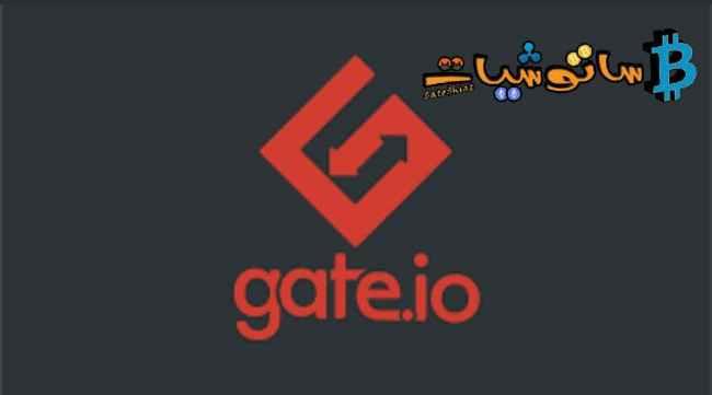 منصة Gate.io
