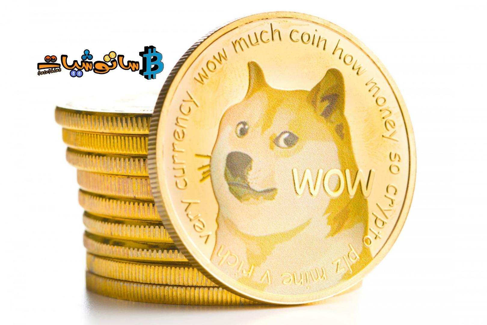5 عملات تعد شبيهة Dogecoin وتتبع مسارها