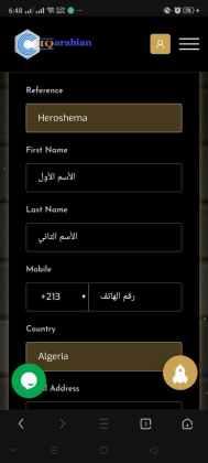 موقع iqarabian