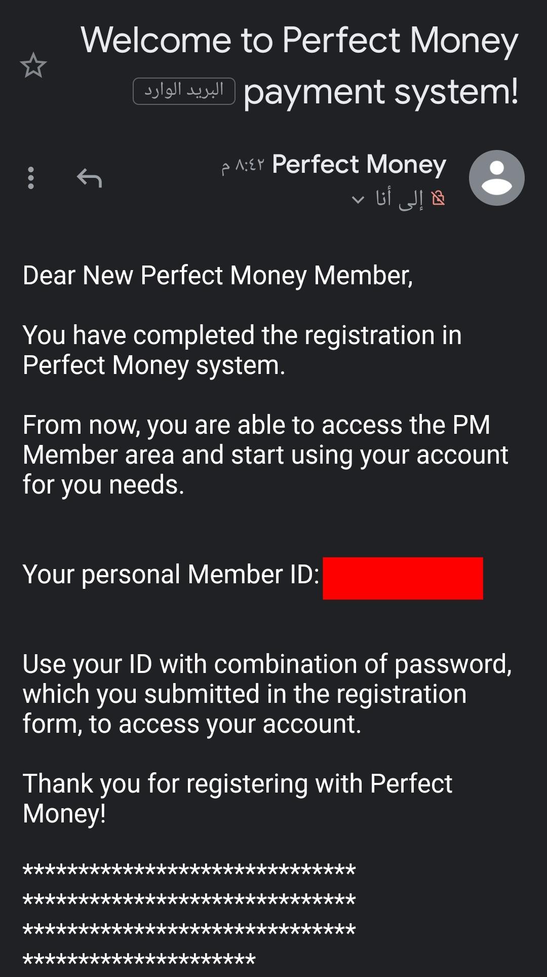 تأكيد إنشاء حساب perfect money