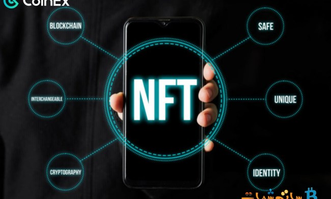 ما هو NFT؟ ما الذي جعل NFT شعبيته كبيرة؟
