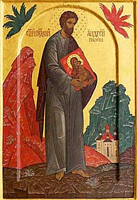 icon of Andrey Rublev