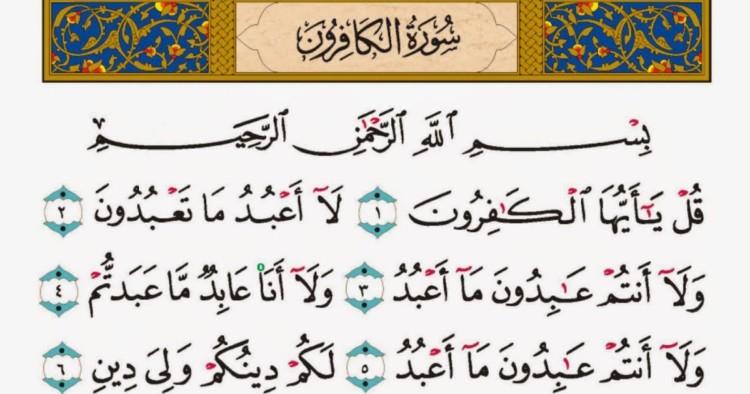 Surat Al-Kafirun