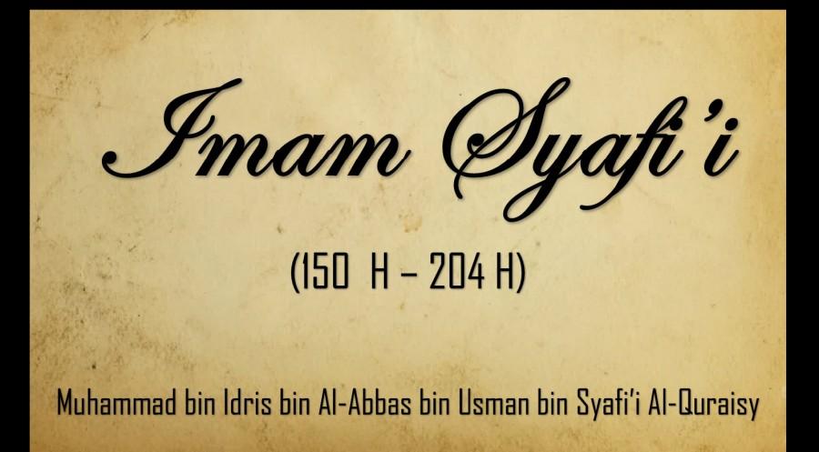 Image result for NASEHAT IMAM SYAFII