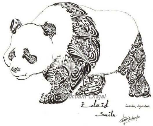 calligraphy-arabic.com