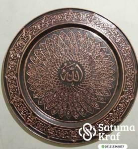 Kaligrafi tembaga Allah SWT