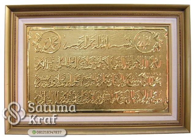 kaligrafi ayat kursi dari kuningan