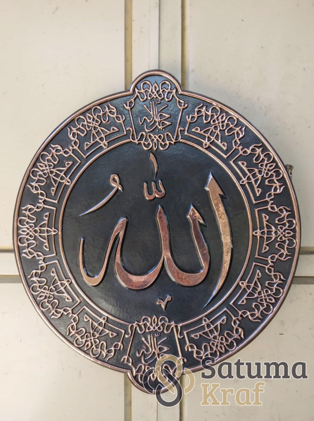 Lafadz ALLAH Interior Masjid Tembaga