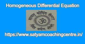 Homogeneous Differential Equation Class 12