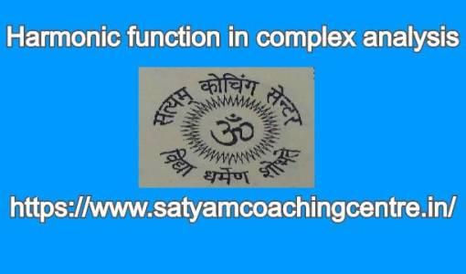 Harmonic function in complex analysis