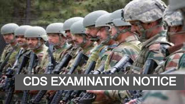 UPSC issued CDS 2020 Exam notification