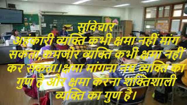Qualities of Good Mathematics Teacher