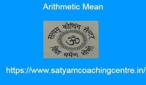 Arithmetic Mean