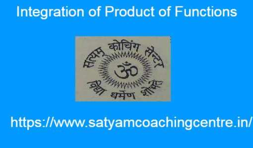 Integration of Product of Functions