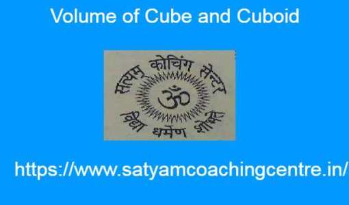 Volume of Cube and Cuboid