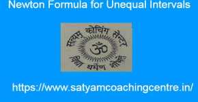 Newton Formula for Unequal Intervals