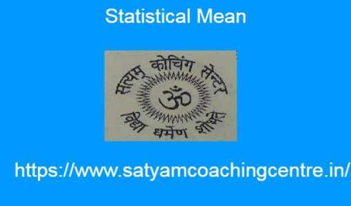 Statistical Mean
