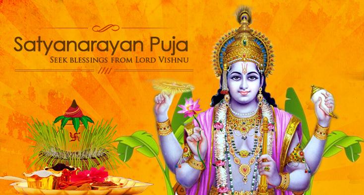 Image result for Satyanarayana Puja