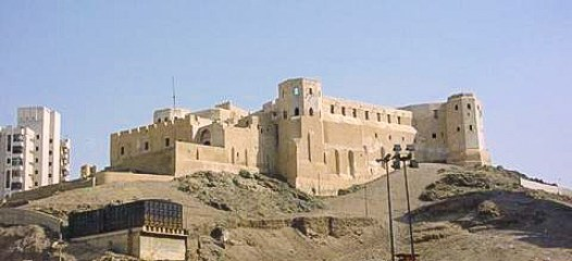 Ajyad fortress before its destruction in 2002