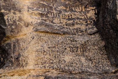 Inscription of Abikarib Asa'd (photo: Florent Egal)