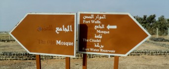 Directions in Fayd's ancient fortress (photo: Florent Egal)