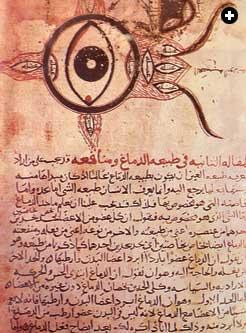 Hunayn ibn Ishaq al-\'Ibadi (alias Joannitius, 809?-873, XIIth cent. manuscript)