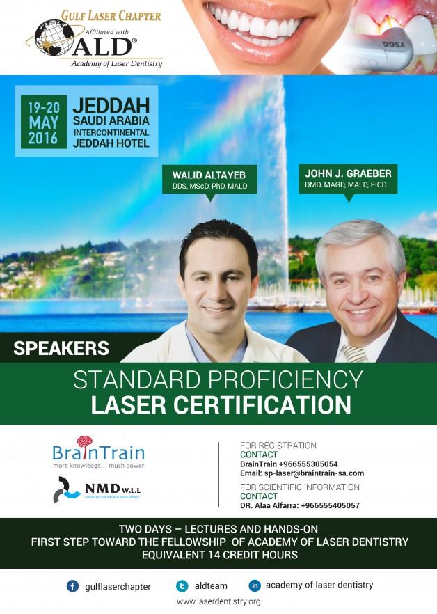 Standard Proficiency Laser Certification – SaudiDent