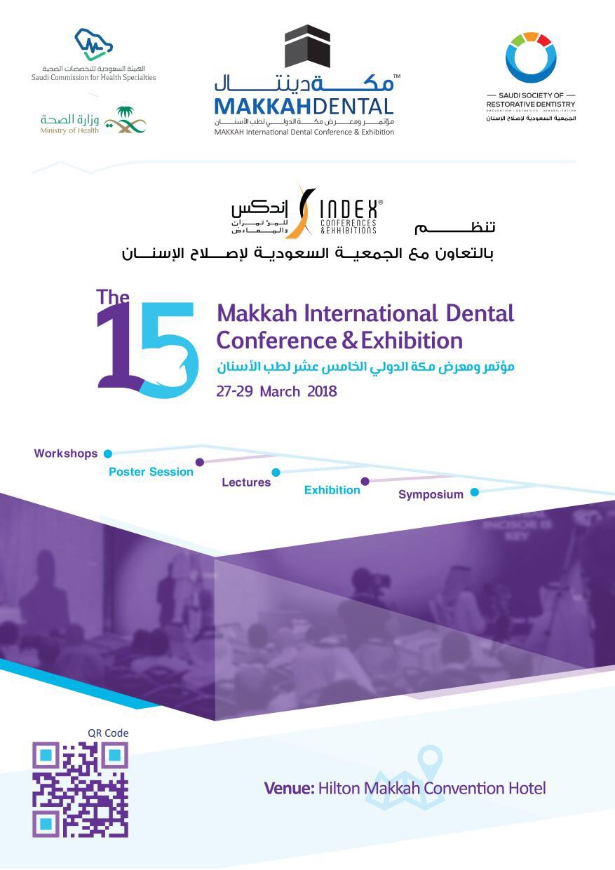15th Makkah International Dental Conference & Exhibition