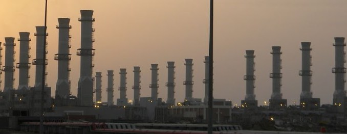 Saudi Aramco issued tender for Tanajib Independent Power