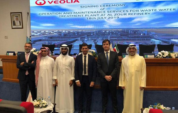 Veolia wins Kuwait's wastewater treatment plant project