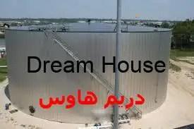 شركة عزل خزانات شرق الرياض