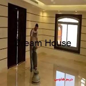 شركة تنظيف فلل شمال الرياض