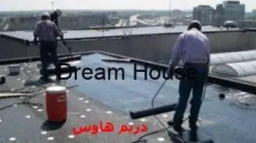 شركة عزل اسطح في جنوب الرياض