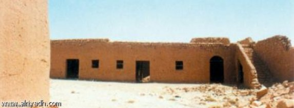 حوائط القصر The historic Abujaofan Palace