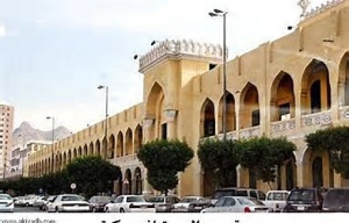 قصر السقاف Palace of Saqqaf
