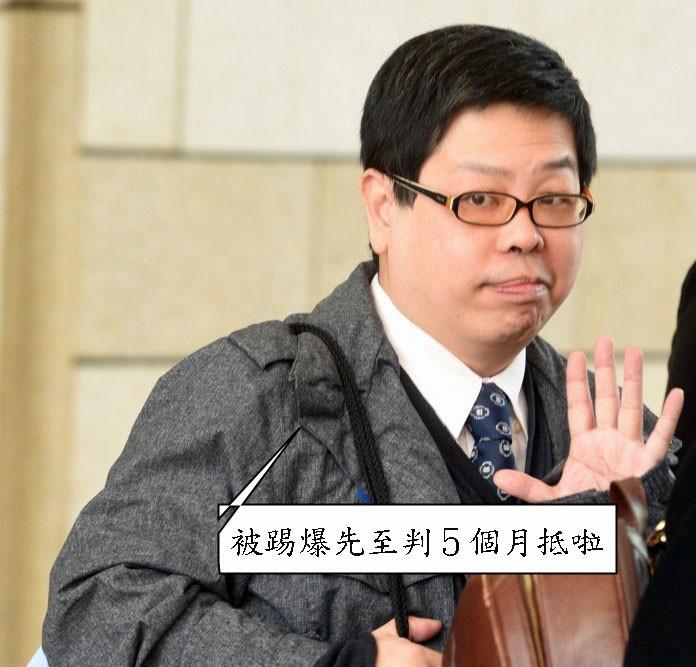 【報假案】林子健判囚5個月提上訴失敗 即時入獄 - 吹水廣場 - 桑拿街論壇 - Powered by Discuz!