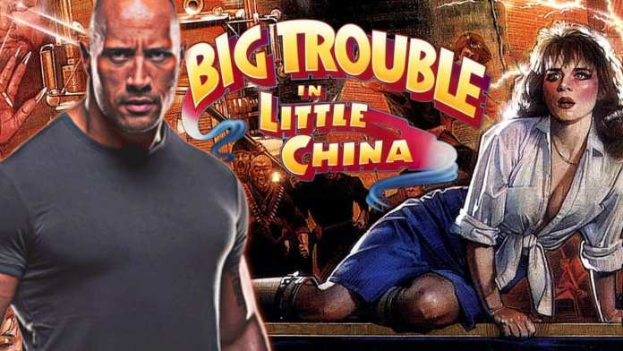 """Dwayne """"The Rock"""" Johnson, Big Trouble in Little China"""
