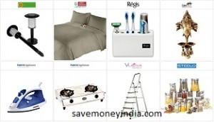 swing chair with stand pepperfry covers arms bed savemoneyindia part 36 list of spicy deals free shipping on online payments